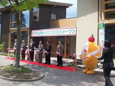 飯田市のエコハウス その3_c0084368_18185292.jpg