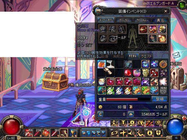 d0050070_326431.jpg
