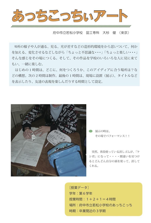 b0068572_20101982.jpg
