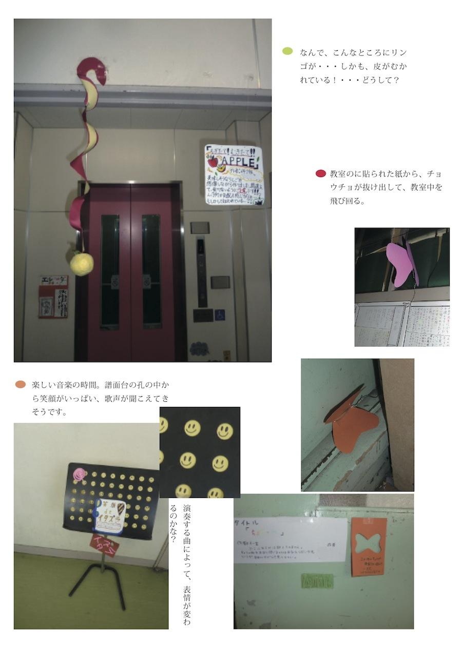 b0068572_20111838.jpg