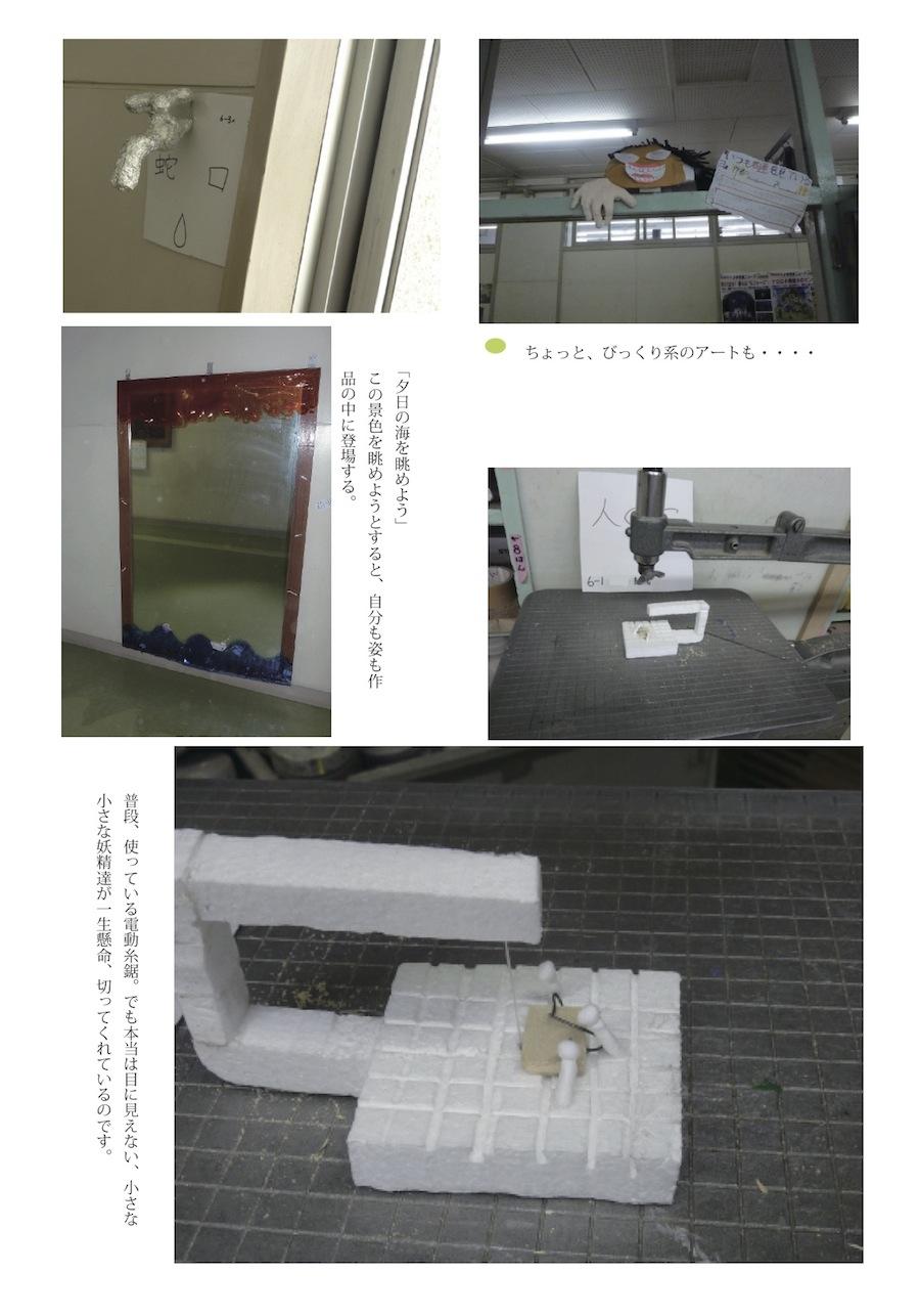 b0068572_20114748.jpg