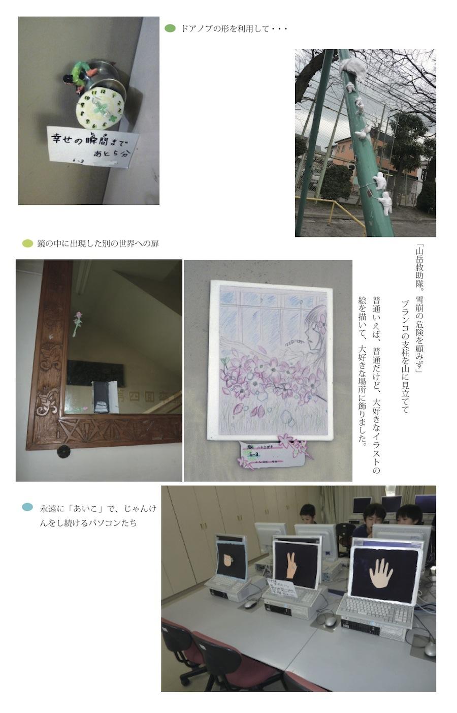 b0068572_2011551.jpg