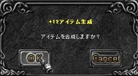f0109674_2164798.jpg