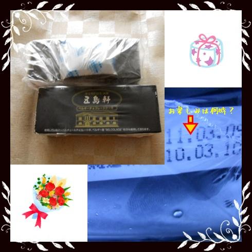b0078675_10392487.jpg