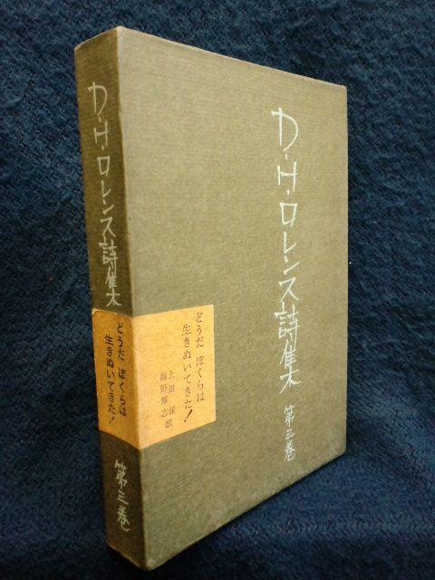 2010/04/28   せと_f0035084_223321100.jpg