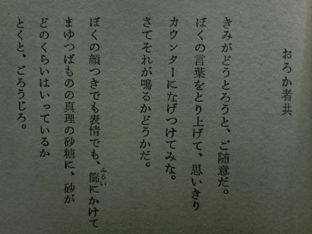 2010/04/28   せと_f0035084_22582311.jpg