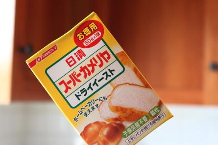 日本の材料でホームベーカリー食パンを焼いてみました。_d0129786_12352935.jpg