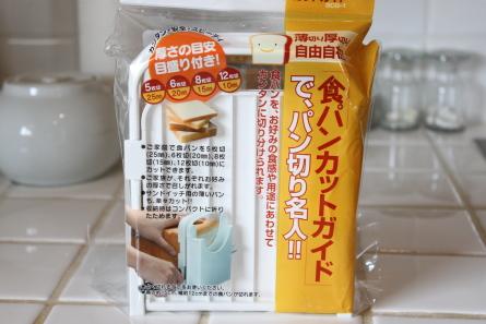 日本の材料でホームベーカリー食パンを焼いてみました。_d0129786_12355446.jpg