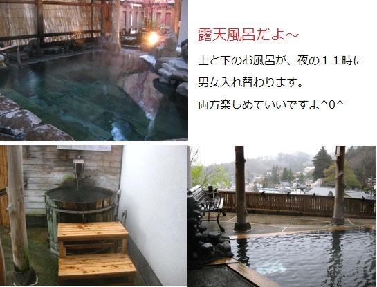 f0110488_049884.jpg