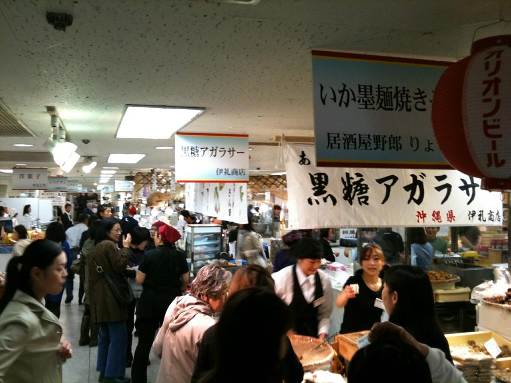 渋谷東急沖縄物産展10_c0108695_1234124.jpg