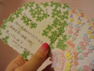 明日だよ☆_a0139911_2159749.jpg