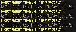 b0062614_1291476.jpg