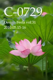 f0099114_2010384.jpg