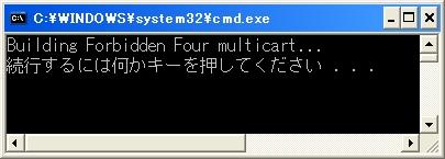 b0030122_22241254.jpg