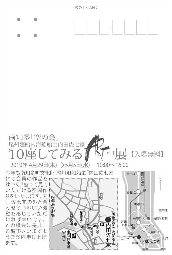 f0133923_21445212.jpg