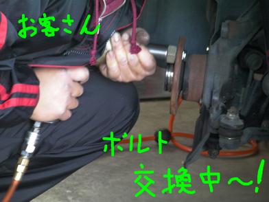 f0225924_16513341.jpg