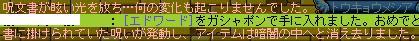 f0053927_19381310.jpg