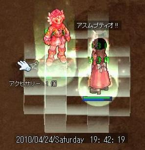 f0132029_1314130.jpg