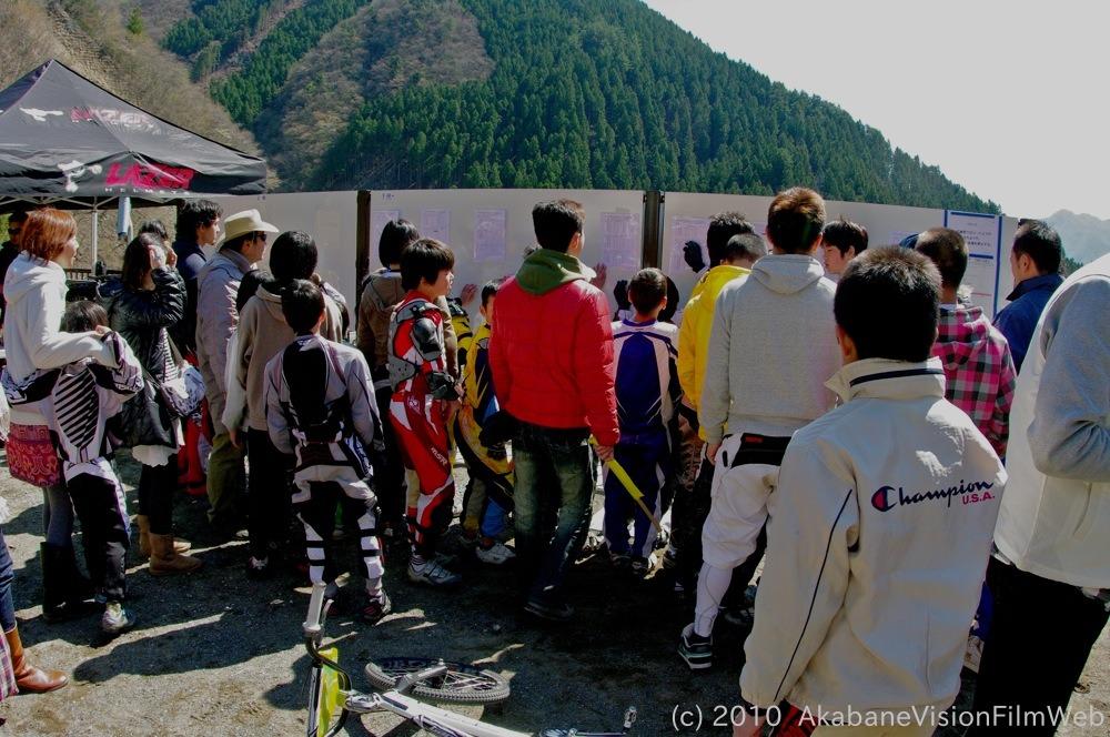 2010秩父全日本選手権大会遠征日記VOL2:4月25日(日)大会当日の風景_b0065730_11432556.jpg