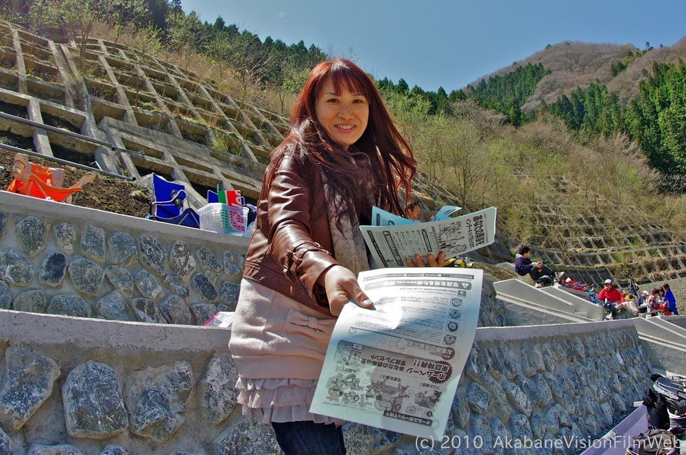 2010秩父全日本選手権大会遠征日記VOL2:4月25日(日)大会当日の風景_b0065730_12102842.jpg