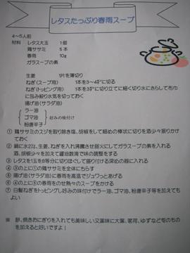 b0162733_0204341.jpg