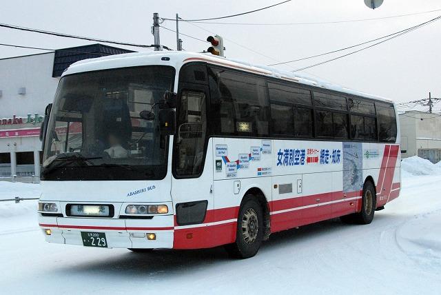 網走バス~空港ライナー_a0164734_156370.jpg
