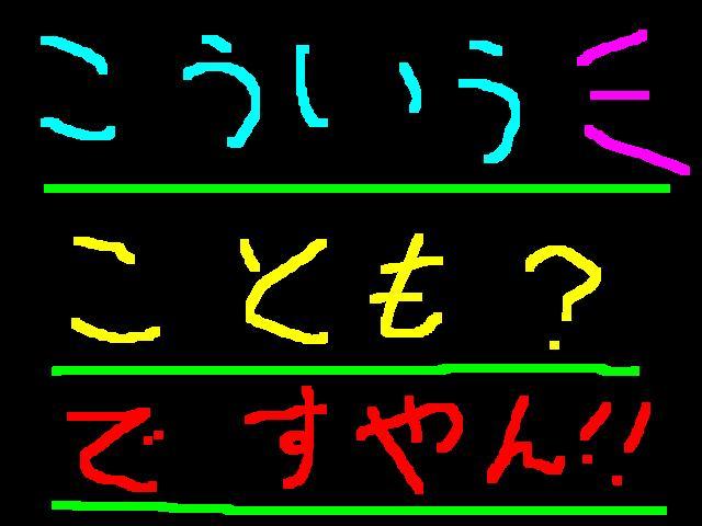 f0056935_18281228.jpg