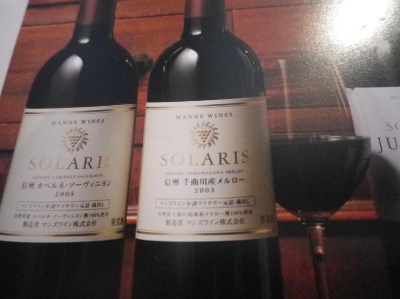 ワイン試飲会_e0145437_15435722.jpg