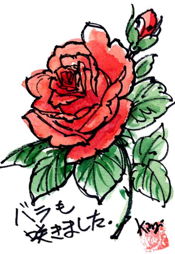 b0022138_20551552.jpg