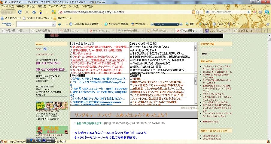 f0054345_1851712.jpg