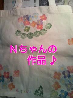 f0128146_21172935.jpg