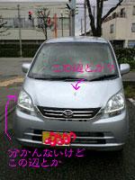 b0015055_11283587.jpg