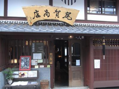 近江八幡ビエンナーレ事務局「天籟宮」_c0202060_2143375.jpg