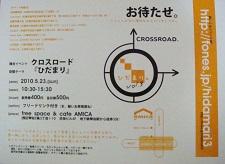 f0140360_22515355.jpg