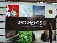 「ちぃ」さんの写真展 ~マヨネーズ写真とご対面 _f0232060_16502820.jpg