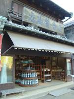 小金井「江戸東京たてもの園」へ行く。 _f0232060_18554874.jpg
