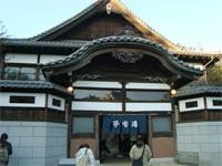 小金井「江戸東京たてもの園」へ行く。 _f0232060_1856123.jpg