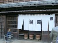 小金井「江戸東京たてもの園」へ行く。 _f0232060_18565182.jpg
