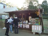 小金井「江戸東京たてもの園」へ行く。 _f0232060_1857757.jpg