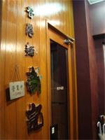 三宿「香港麺 新記」へ行く。 _f0232060_19134118.jpg