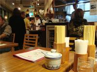 三宿「香港麺 新記」へ行く。 _f0232060_191349100.jpg