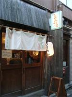 高円寺「麺屋 はやしまる」へ行く。 _f0232060_1941179.jpg