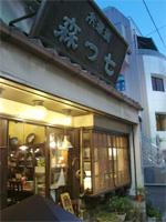 高円寺「七つ森」へ行く。 _f0232060_196345.jpg