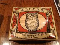 高円寺「七つ森」へ行く。 _f0232060_197392.jpg