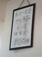 西荻窪「坂本屋」へ行く。 _f0232060_22244193.jpg