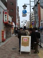 高円寺「天下一品」へ行く。 _f0232060_22291345.jpg