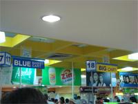 セブ島へ行く。⑬ ~セブシティのショッピングセンター~ _f0232060_2231447.jpg