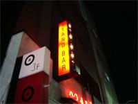 八丁堀「maru」へ行く。_f0232060_22463883.jpg