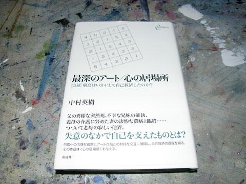 e0073762_1924631.jpg