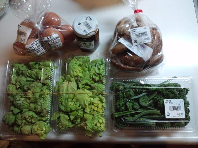 山菜の季節♪_c0151965_135241.jpg